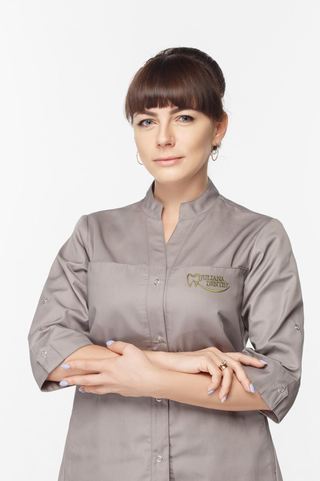 Ковальская Юлия